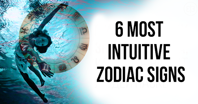 intuitive zodiac signs